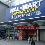 Is Wal-Mart Getting into Banking?